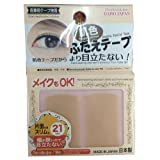 Best Daiso Eyelid Tapes - [Japan Import]Double Eyelid Tape [Slim Type Beige Color] Review