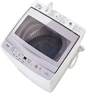 アクア 7.0kg 全自動洗濯機 ホワイトAQUA AQW-GP70F-W