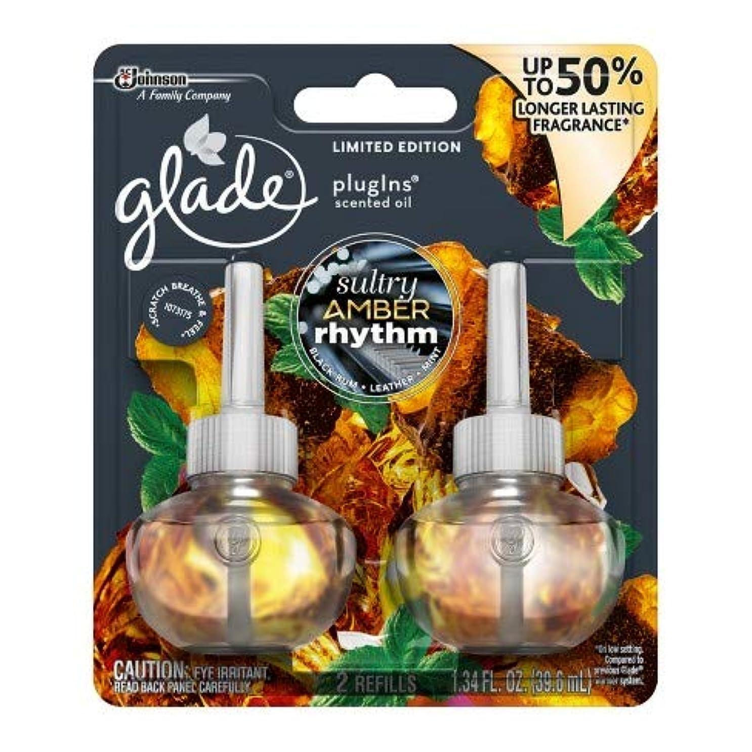 お酢台無しに織機【glade/グレード】 プラグインオイル 詰替え用リフィル(2個入り) サルトリーアンバーリズム Glade Plugins Scented Oil Sultry Amber Rhythm 2 refills 1.34oz(39.6ml) [並行輸入品]