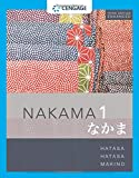 Nakama 1 Enhanced, Student text: Introductory Japanese: Communication, Culture, Context (MindTap Course List)