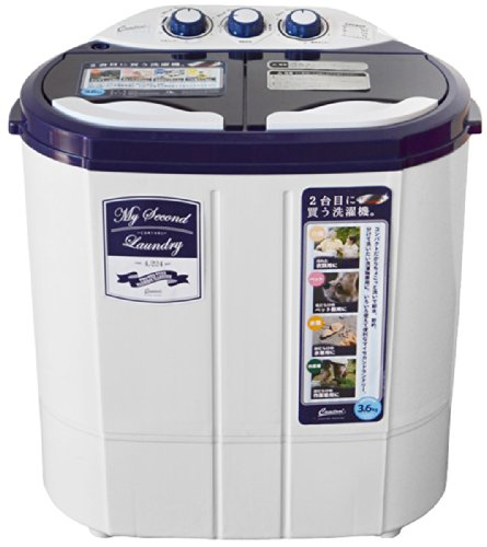 CBジャパン 2層式洗濯機 B00KBNBBBI 1枚目