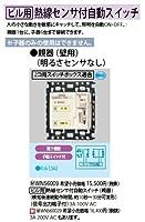 パナソニック(Panasonic) ビル用熱線センサ付自動スイッチ 親器 WN560029