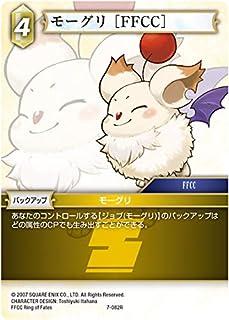ファイナルファンタジーTCG 7-082R (R レア) モーグリ [FFCC] FINAL FANTASY TRADING CARD GAME Opus 7