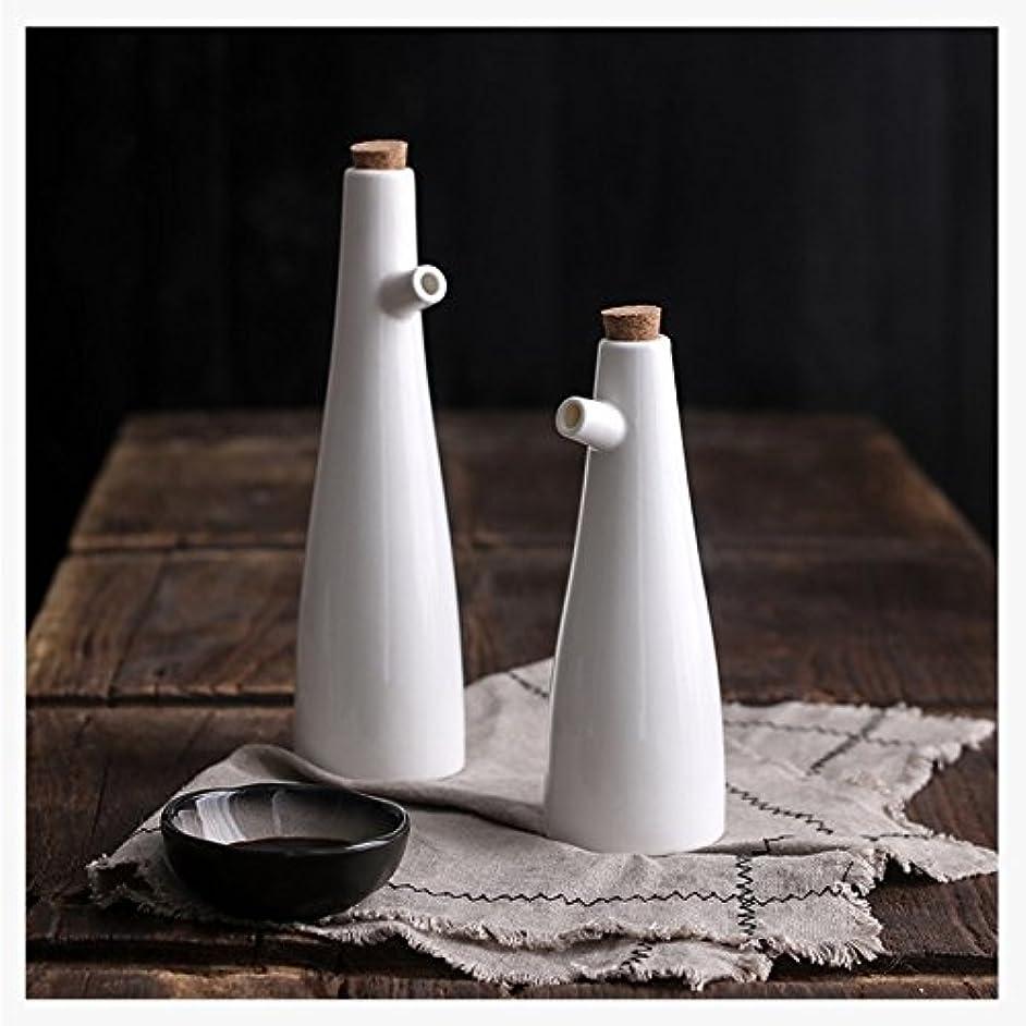 250/300ml Ceramic Soy Sauce Bottle Jar Vinegar Olive Oil Pot Container Gravy Boats Seasoning Dispenser Kitchen Storage Tools Kangsanli (l)