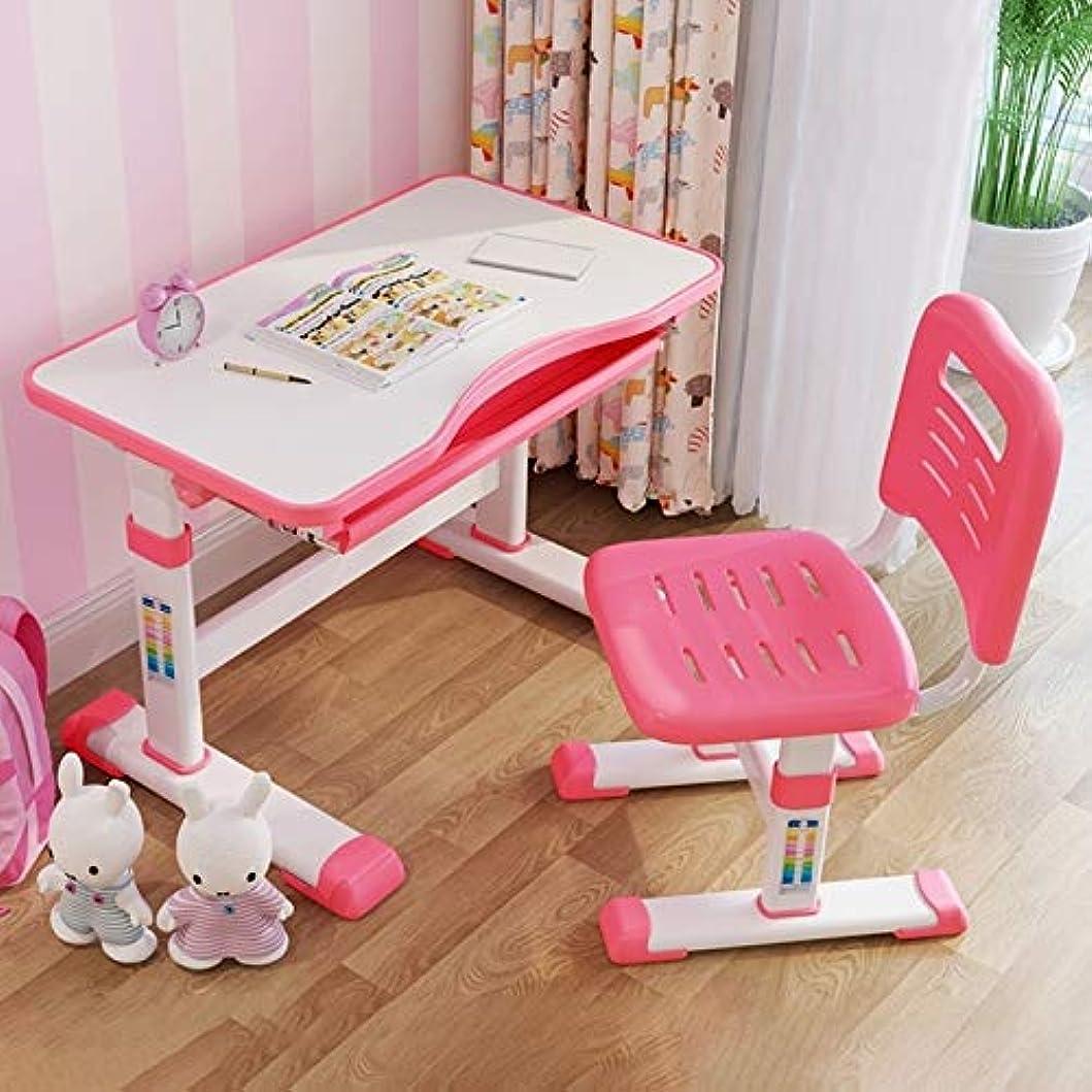 マイルストーンスクラップブックドキュメンタリーXSB 多機能の持ち上がるプラスチック子供の調査のテーブルおよび椅子セット (色 : ピンク)
