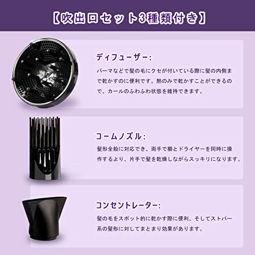 Jinriヘアドライヤーヘアケア高性能ドライヤー温風&マイナスイオン1200W大風量乾きが速く温度&風量調節でき(風量2段階、熱量3段階、冷風ボタン)吹出口セット3種類付き家用・サロン用パープル(JR-104DION)