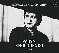 Tchaikovsky/Balakirev/Chaplygi