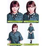 【尾関梨香】 公式生写真 欅坂46 アンビバレント 封入特典 4種コンプ