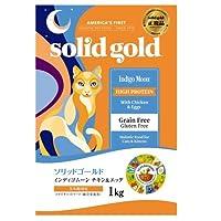 ソリッドゴールド インディゴムーン(猫用) 1kg