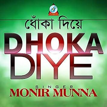 Dhoka Diye