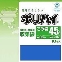 【ケース販売】 ポリハイ ごみ袋 45L 0.03 青 (LP-45BL) 10枚入×60冊