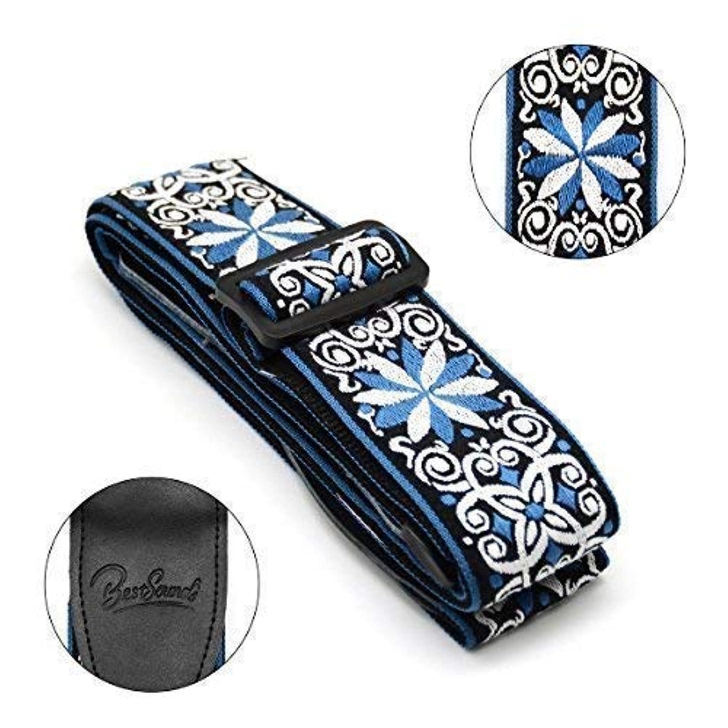 Guitar Strap Vintage Hootenanny Jacquard Weave & Genuine Leather End Suitable for Bass, Electric,Acoustic Guitars (Blue)