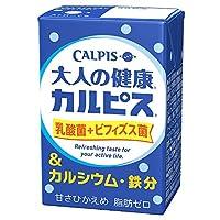 〔飲料〕 エルビー 大人の健康カルピス 乳酸菌+ビフィズス菌&カルシウム 125ml 2ケース (1ケース24本入り)