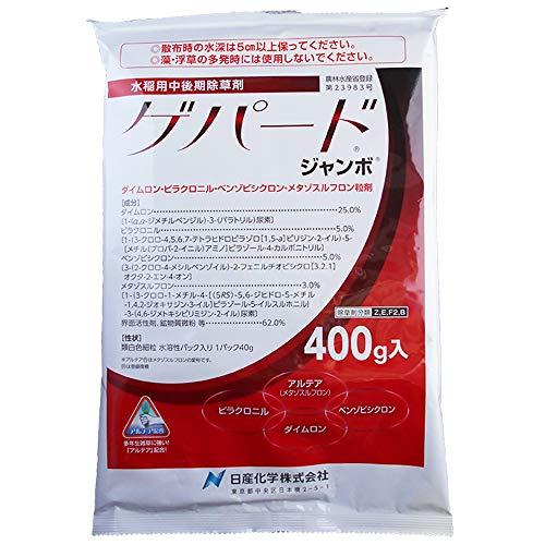 水稲用中後期 除草剤 ゲパードジャンボ 400g