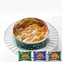 冷凍食品 業務用 ニッスイ グラタン ドリア 200g 3種セット(えびグラタン、チーズグラタン、紅ずわいがにドリア各2個 計6食) クチーナ・カルダ