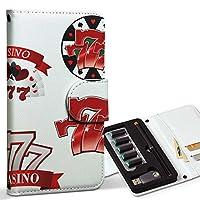 スマコレ ploom TECH プルームテック 専用 レザーケース 手帳型 タバコ ケース カバー 合皮 ケース カバー 収納 プルームケース デザイン 革 ユニーク 赤 レッド カジノ スロット 008919