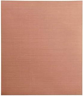 Binglinghua® 1 grand tapis de cuisson antiadhésif, résistant à la chaleur (cuivre).