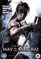 Yamada - The Way Of The Samurai