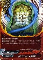 バディファイト スタートデッキ/ドラゴニック・グリモ/スタートデッキ 第1弾「強ドラ(ツヨドラ)」