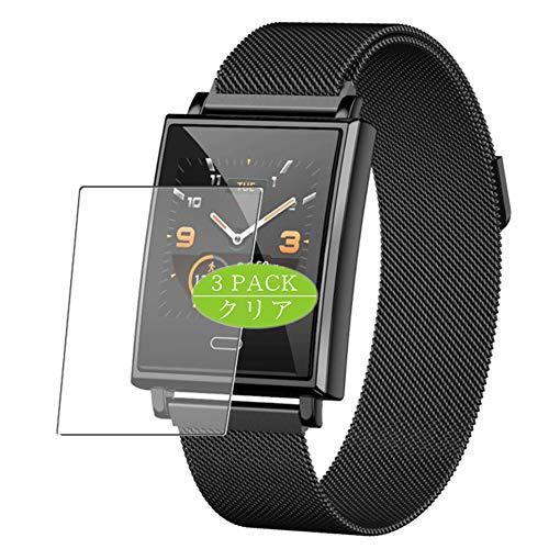 VacFun 3 Pezzi Pellicola Protettiva, Compatibile con Winisok Y69 Smartwatch Smart Watch (Non Vetro Temperato) Protezioni Schermo Cover Custodia