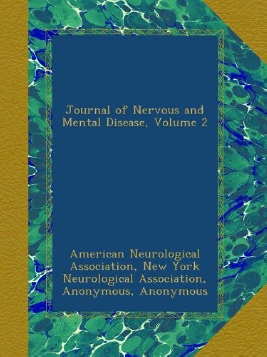 褒賞商人から聞くJournal of Nervous and Mental Disease, Volume 2