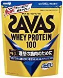 ザバス ホエイプロテイン100 バニラ味 1050g (約50食分)