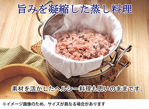 宮崎製作所ジオ蒸し器付鍋28cm日本製IH対応オール熱源対応7層構造15年保証GEO-28M