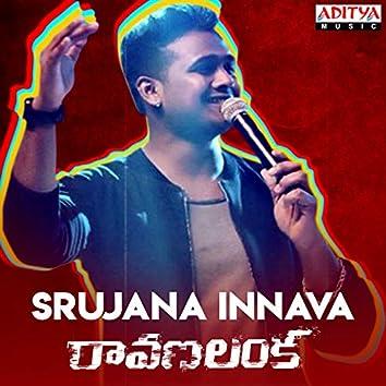 """Srujana Innava (From """"Ravana Lanka"""")"""