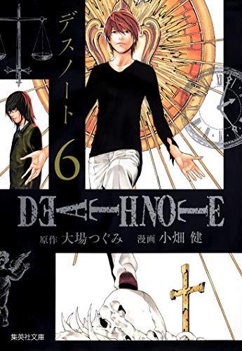 DEATH NOTE 6 (集英社文庫―コミック版)