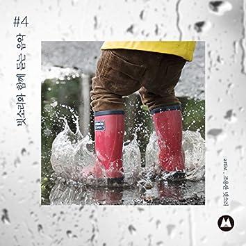 Listening Music With the rain #4