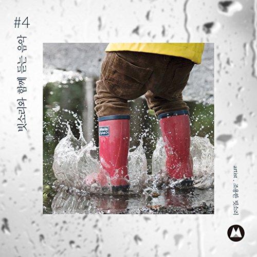 Rain wet boots