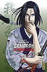 Gamaran - Le Tournoi Ultime, tome 5 par Nakamaru