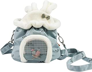 Sekusii 小動物 キャリーバッグハムスター 可愛いウサギの耳 通気性 小動物用キャリーバッグ 旅行 お出かけ 散歩用 軽量 おしゃれ おでかけ 安全携帯包冬の暖かいポーチ携帯包 小動物お出かけ用品(青い)