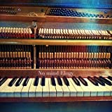 The Wooden Piano: No Mind Elogy (432 Hz)