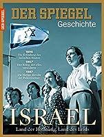 Israel: SPIEGEL GESCHICHTE