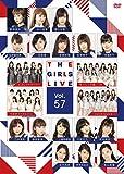 The Girls Live Vol.57[DVD]