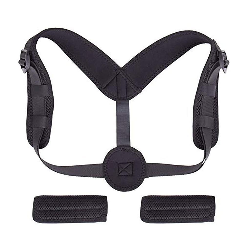 合理化餌貴重な鎖骨姿勢矯正調節可能な背中の背中の肩腰椎ブレースサポートベルト姿勢矯正防止すべりを防ぐ1 PC保護バンド