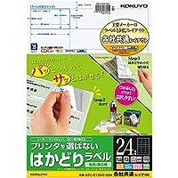 コクヨ プリンタ兼用 ラベルシール 24面 22枚 KPC-E1242-20 Japan