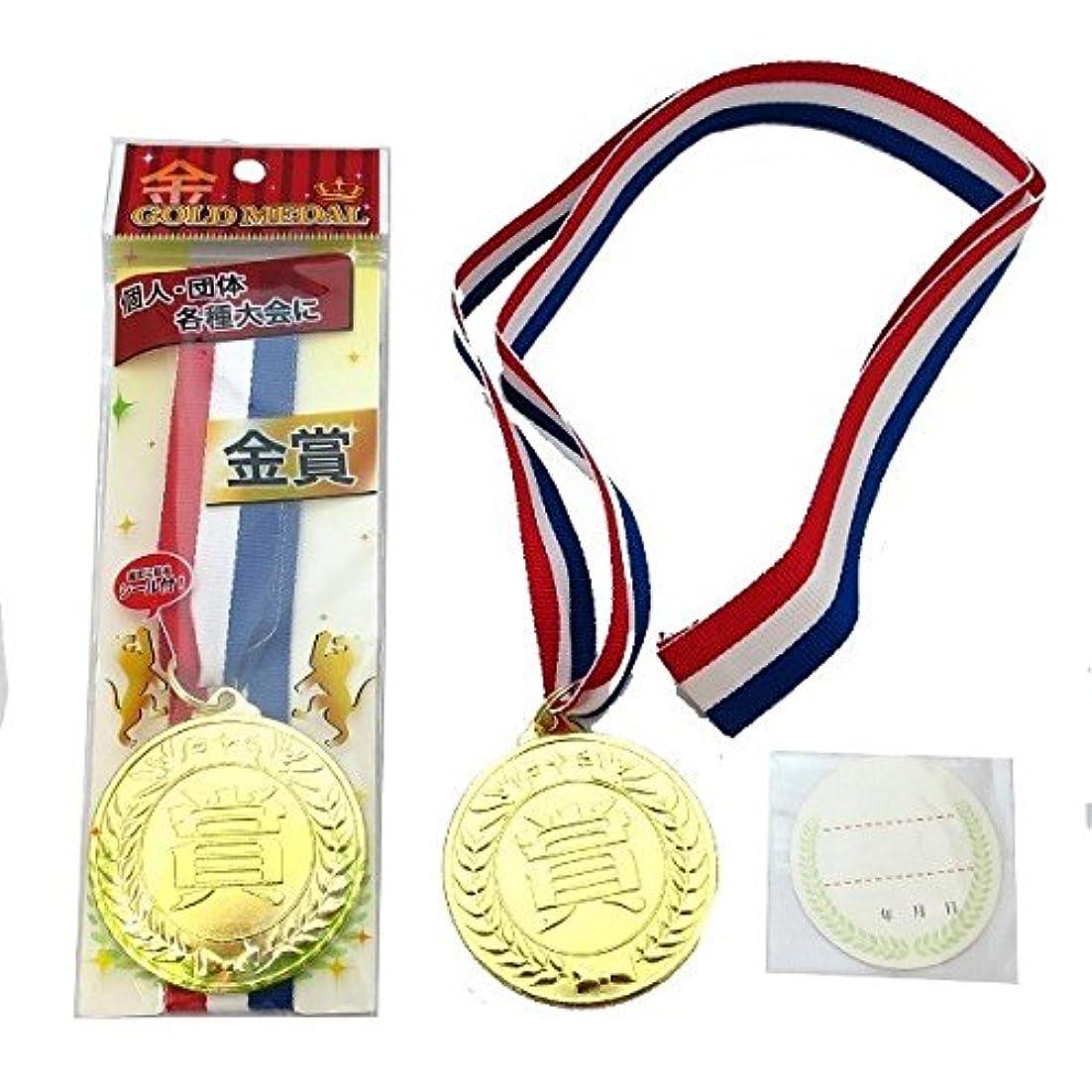 対角線と遊ぶ勇気金メダル 大 001-CR-3069