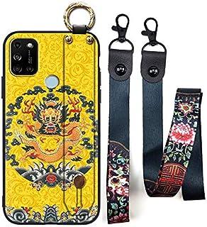 YZKJ Fodral för Wiko View 5 Plus, mjukt armband mobiltelefonfodral TPU mobiltelefonficka silikon hållare väska skal skydds...