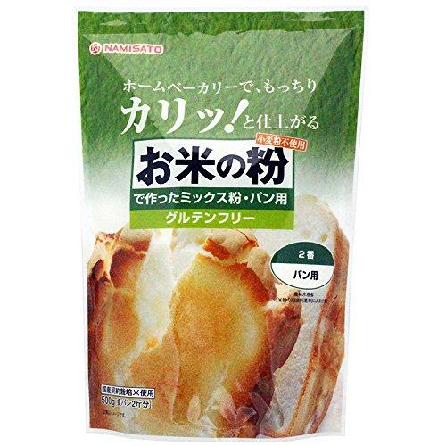 波里 お米の粉で作ったミックス粉 パン用 500g×10袋 【グルテンフリー】【米粉】