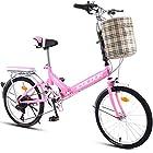 折り畳み式自転車 3409円!