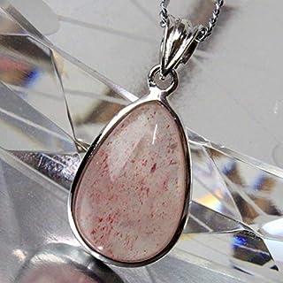ストロベリークォーツ ペンダント ネックレス ペンダントトップ Pendant Necklace Strawberry Quartz 苺水晶 メンズ レディース 一点物 天然石 パワーストーン a19251