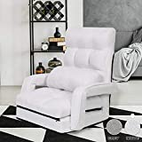 Folding Floor Chair with Arms Back Support Floor Sofa Video Gaming Chair for Adults Lazy Sofa Chaise Lounge Bed Single Couch,Grey