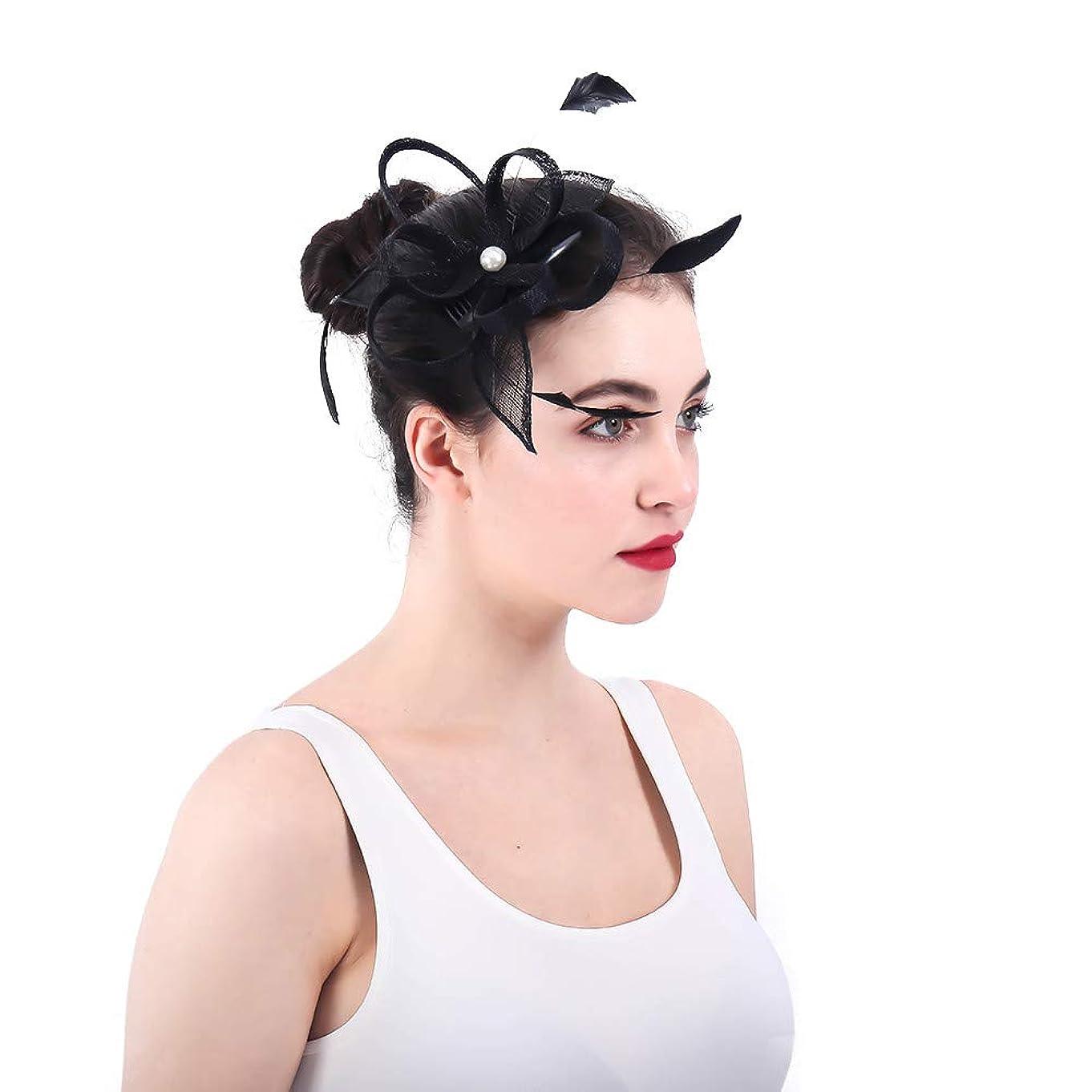 迷惑性差別称賛女性の魅力的な帽子 女性の結婚式の髪の魅惑的な羽のSinamayのヘアピンヘッドドレスの花ロイヤルアスコットカクテルティーパーティー (色 : ブラック)