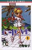 0-LOVE(1) (フラワーコミックス)