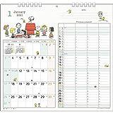 2021年 家族Wマンスリーカレンダー/PEANUTS(スヌーピー) 1000116000 vol.146