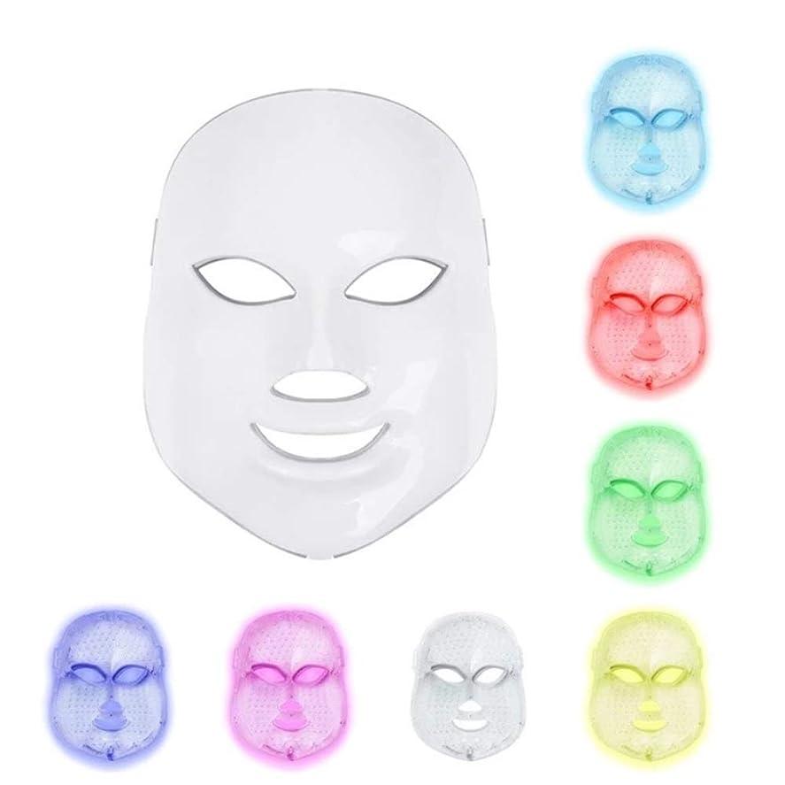 舞い上がるホスト知っているに立ち寄るLed光子療法7色光治療肌の若返りにきびスポットしわホワイトニング美顔術デイリースキンケアマスク
