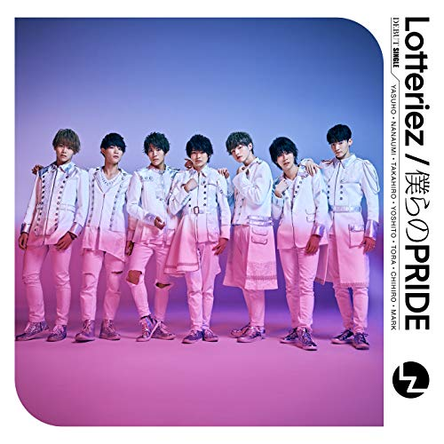 [single]僕らのPRIDE – Lotteriez[FLAC + MP3]