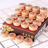 FunnyGoo Juego de ajedrez Chino Beechwood Xiangqi ( diámetro 3.5CM, con Caja de Papel Duro Colorido )